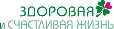 Здравословен и Щастлив Живот Logo
